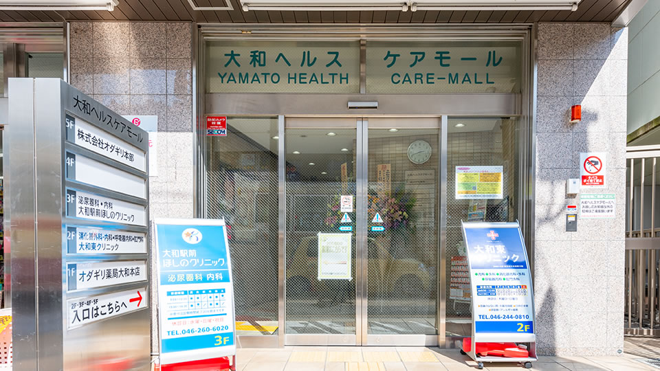 1階の薬屋さんの右がビルの入り口です。